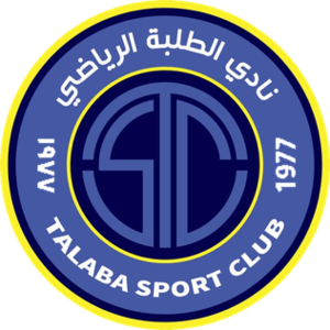 Al-Talaba SC - Image: Al Talaba SC crest (logo)