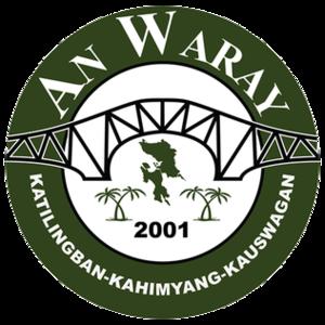 An Waray - Image: An Waray Logo
