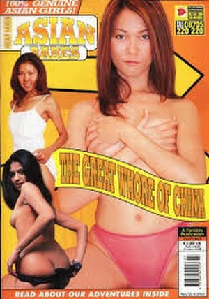 Asian Babes - Front cover from a 2002 issue