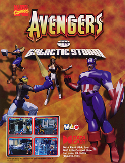 <i>Avengers in Galactic Storm</i> 1995 video game