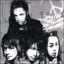 L'Arc~en~Ciel Awake