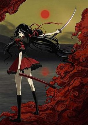 Blood-C - Blood-C key art, featuring main protagonist Saya Kisaragi.