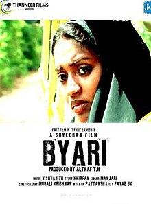 Byari Film Wikipedia