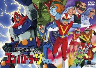 Chōdenji Robo Combattler V - Image: Combattler V DVD 1 Cover
