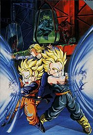 DBZ THE MOVIE NO. 11.jpg