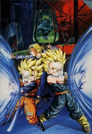 Dragon Ball Z: Bio-Broly - Japanese box art.