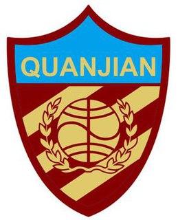 Dalian Quanjian F.C. Chinese women association football club