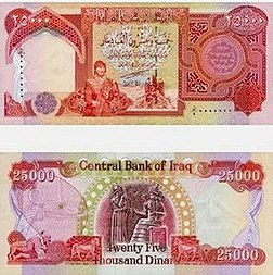 25 000 Dinars Banknote From The 2003 Series Iso 4217 Code Iqd