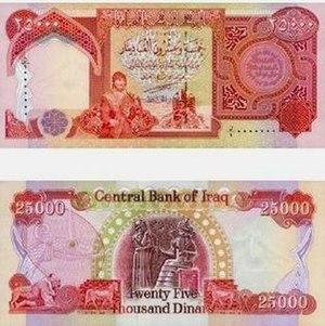 Iraqi dinar - Image: Dinar 25000