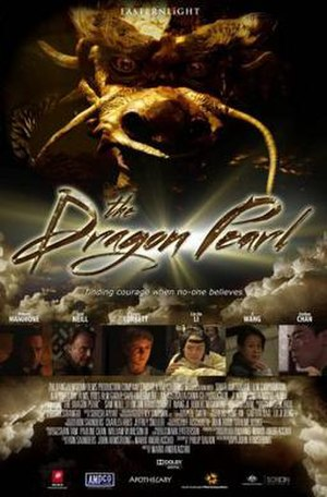 The Dragon Pearl - Theatrical release poster