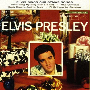 Santa Bring My Baby Back (To Me) - Image: Elvis RCA EPA 4108 1957 Sings Christmas