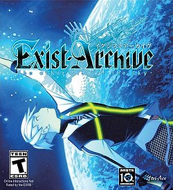 Exist Archive.jpg
