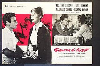 <i>Five Finger Exercise</i> 1962 film by Daniel Mann