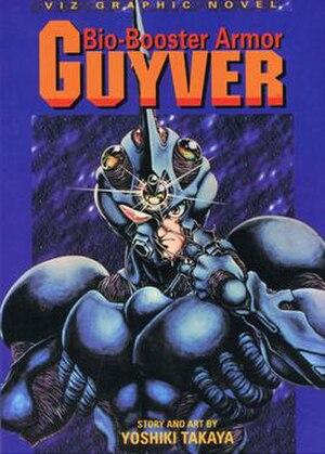 Bio Booster Armor Guyver - Image: Guyver Viz Manga Volume 1