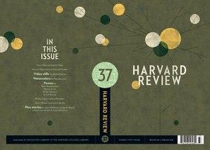 Harvard Review - Image: Harvard Review 37 cover
