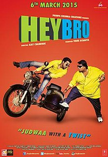 Hey Bro (2015) - Hindi Movie