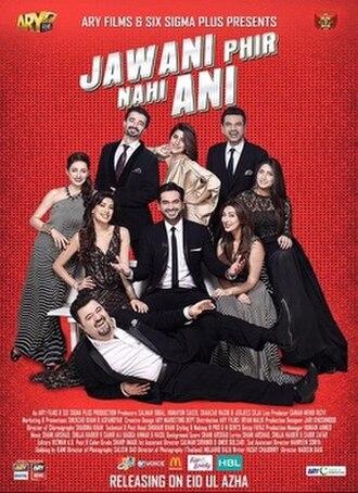 Jawani Phir Nahi Ani - Theatrical release poster