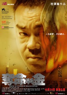 <i>Life Without Principle</i> (film) 2011 Hong Kong film directed by Johnnie To