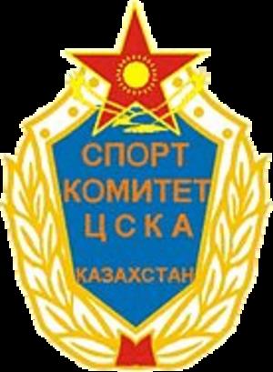FC CSKA Almaty - Image: Logo of FC CSKA Almaty