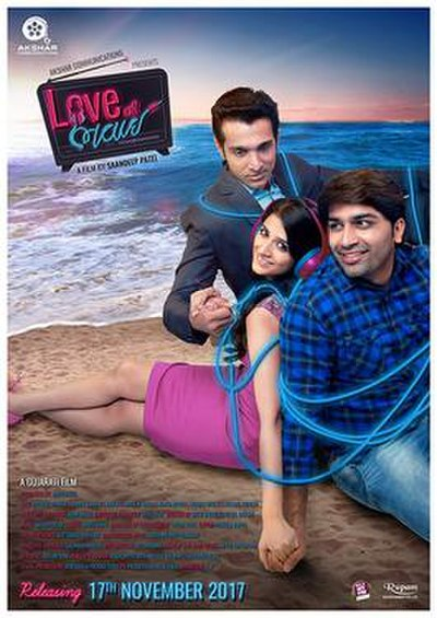 Picture of a movie: Love Ni Bhavai