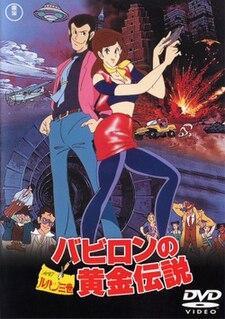 <i>Legend of the Gold of Babylon</i> 1985 film directed by Seijun Suzuki