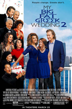 My Big Fat Greek Wedding 2 - Image: My Big Fat Greek Wedding 2 poster