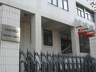Caulfield Grammar School - Main entrance of the Nanjing Campus