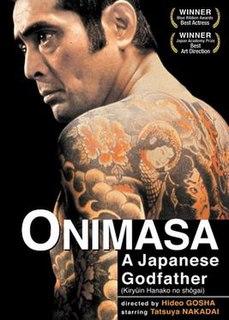 <i>Onimasa</i> 1982 Japanese film directed by Hideo Gosha