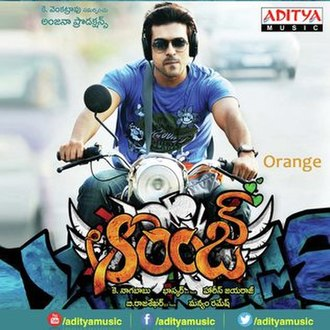 Orange (2010 soundtrack) - Image: Orange Telugu Soundtrack Disc Cover