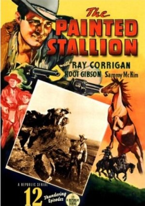 The Painted Stallion - Image: Painted Stallion Poster