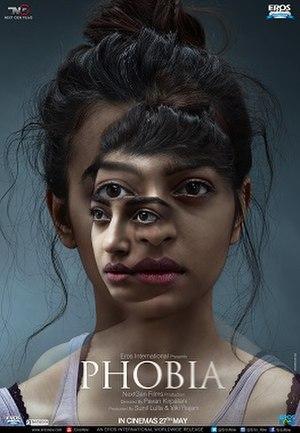 Tamil Movie Aetbaar Download Free