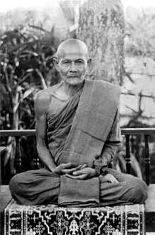 Portrait of Ajahn Mun.jpg