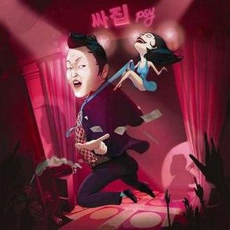 Ssajib - Image: Psy Ssajib Album Cover