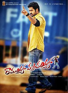 Ramayya Vasthavayya  (2013) SL DM -  N. T. Rama Rao Jr., Samantha and Shruti Haasan