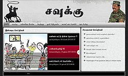 Screenshot of www.savukku.net.jpg
