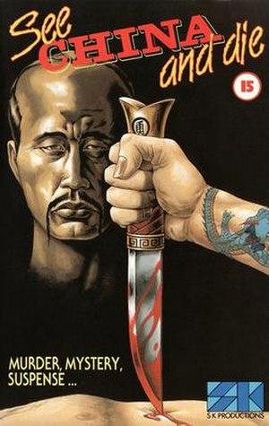 See China and Die - Image: See China and Die