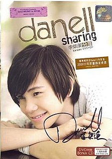 <i>Sharing</i> (album) album by Daniel Lee Chee Hun