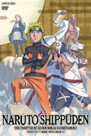 Naruto: Shippuden (season 13) - Image: Shippudenseason 13dvd