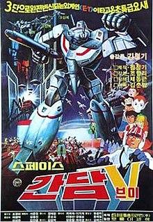 <i>Space Gundam V</i>