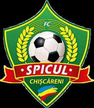 FC Spicul Chișcăreni - Image: Spicul Chișcăreni