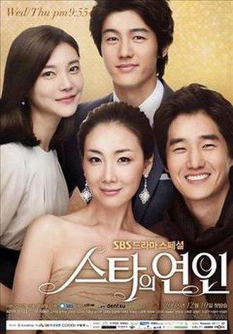 Star's Lover - Promotional poster for Star's Lover