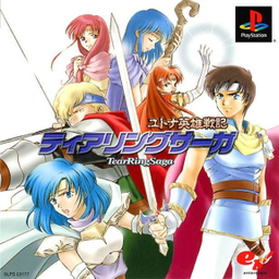 Tear Ring Saga box art.