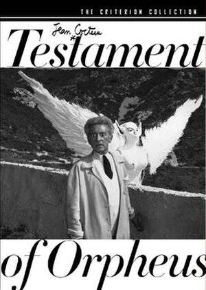 Testament of Orpheus - DVD cover