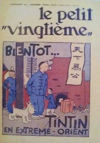 The Blue Lotus - The Blue Lotus on the front cover of an edition of Le Petit Vingtième.