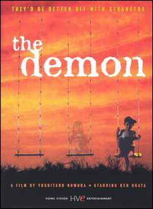 The Demon (1978 film) - DVD Cover