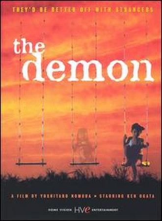 The Demon (1978 film) - DVD Cover