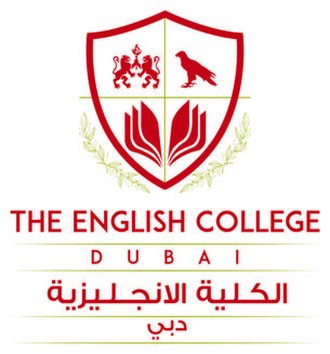 English College Dubai - Image: The English College logo bilingual