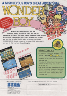 WonderBoy arcadeflyer.png