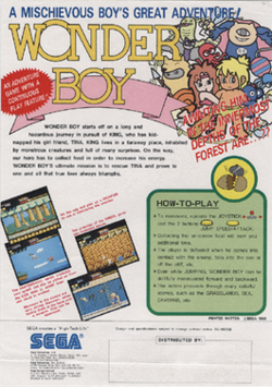 Japanese arcade flyer of Wonder Boy, despite mostly showing English.
