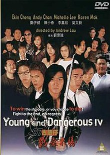 Young and Dangerous 4.jpg